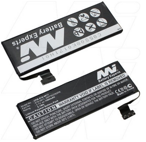 Apple CPB-616-0611 iPhone Battery